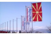Надворешно знаме - 100 x 200 cm