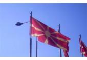 Надворешно знаме - 120 x 240 cm
