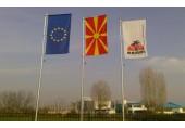 Надворешно знаме - 150 x 300 cm