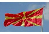 Надворешно знаме - 300 x 600 cm