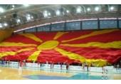 Надворешно знаме - 400 x 800 cm