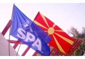 Надворешно знаме - 70 x 140 cm