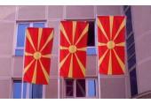 Надворешно знаме - 80 x 160 cm