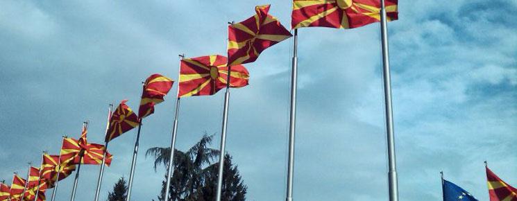 Знамиња